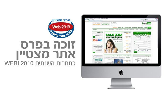 webi 2010