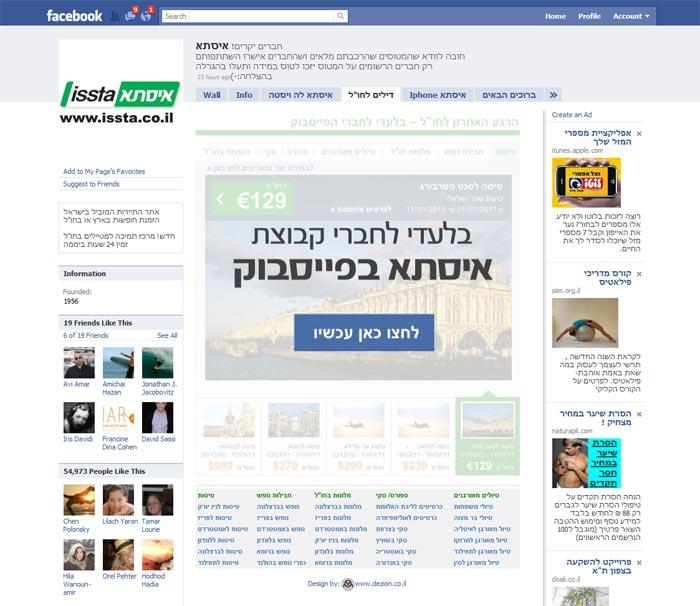 עיצוב פייסבוק